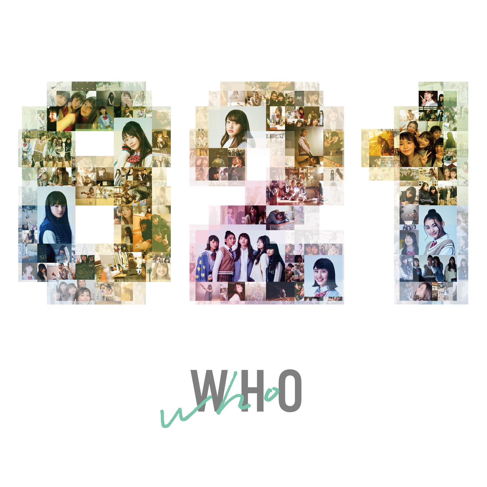 「WHO」ジャケット写真